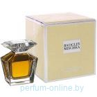 Badgley Mischka edp women