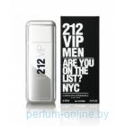Carolina Herrera 212 VIP edt men (серебро) 100 ml