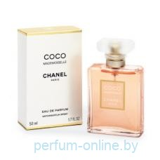 Chanel Coco Mademoiselle for Woman edp 100 ml