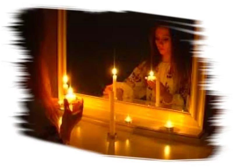 Гадание на зеркале - такое таинственное и такое опасное!