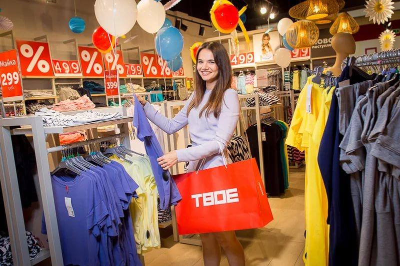 Открытие магазина одежды для людей с большими формами